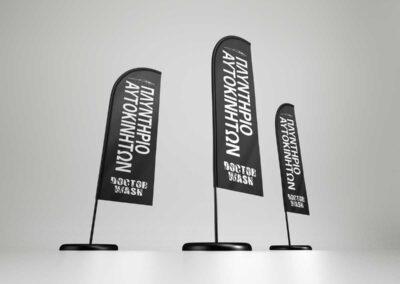 Advertising Flag Design/Printiing